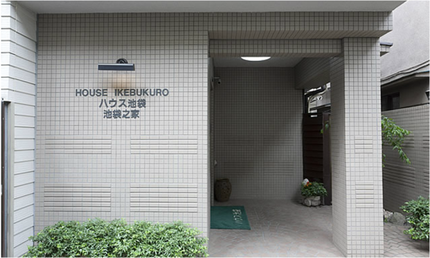 Selamat datang di House Ikebukuro (Pic credit: official website)