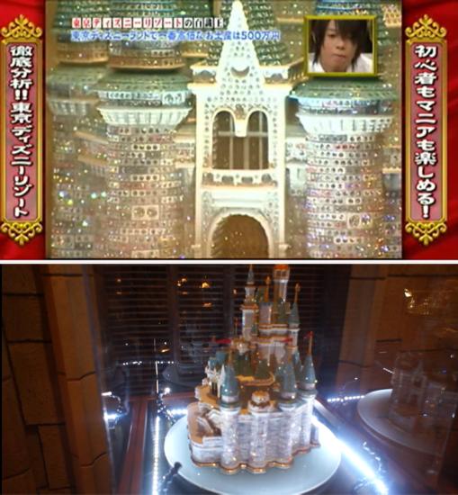 ini lho souvenir seharga 5 juta yen