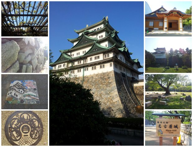 Nagoya Castle collage