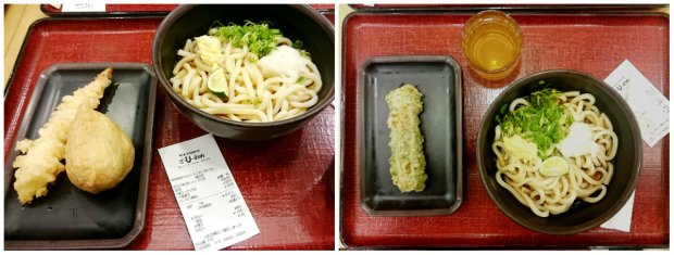regular udon with soup plus: shrimp tempura and inari sushi (left), vegetable tempura and ocha (right)