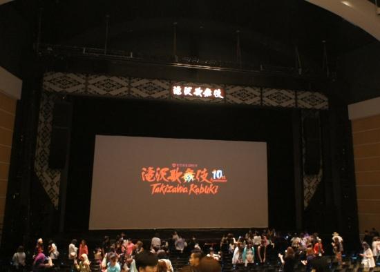 Takizawa Kabuki 10th Anniversary in Singapore