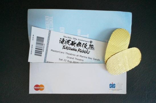 tiket dan souvenir wajib konser/butai JE: confetti!