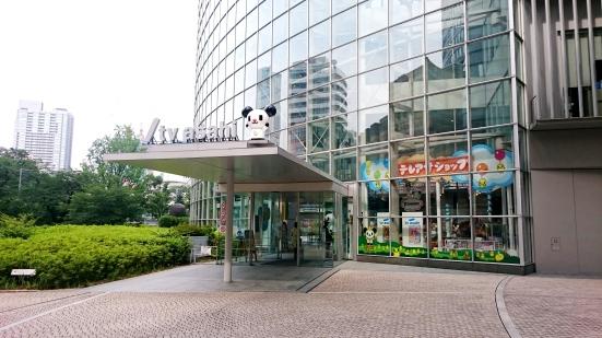 TV Asahi_1