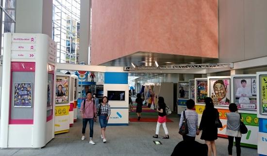 TV Asahi_2
