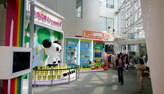 TV Asahi_3