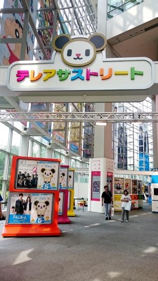 TV Asahi_4