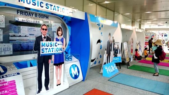 TV Asahi_7