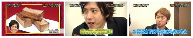 Bahkan Ohno baru liat Nino bilang enak sampe segitunya