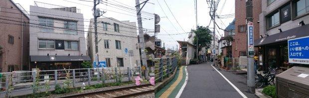 Boulangerine Sudo and Station