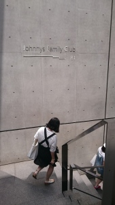 Johnnys_Family_Club_basement