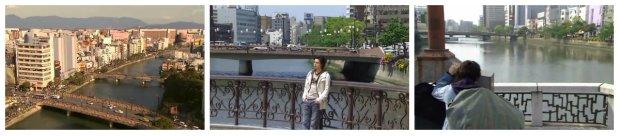 Fukuoka_bridges_Bambino