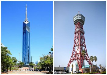 Fukuoka tower dan Hakata Port Tower