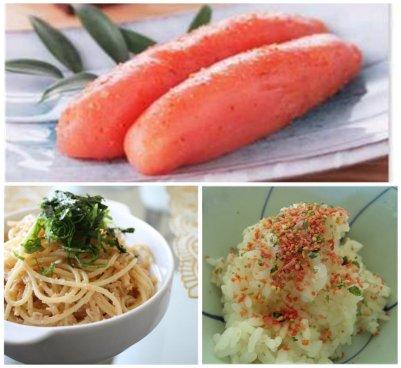 Mentaiko (atas) Pasta Mentaiko (kiri) dan Mentaiko Furikake (kanan)