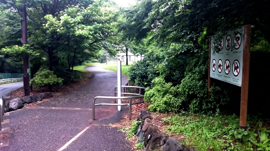 entry to Yuuhi no Oka