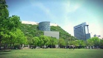 Tenjin Central Park dan ACROS Fukuoka FOundation
