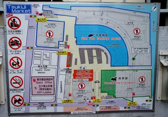Peta Tsukiji Fish Market