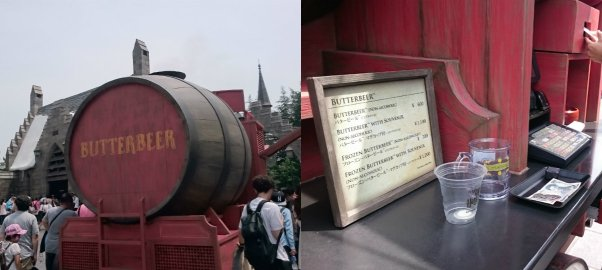 Butterbeer: original or frozen, with or without souvenir (the glass)