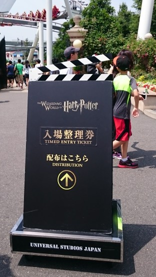USJ_HarryPotter_Ticketguide