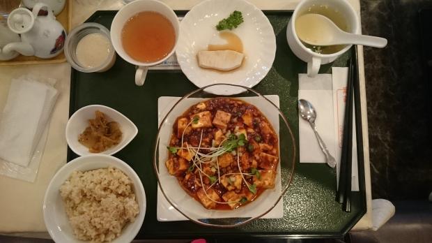 Vegan_ChienFu_Roppongi