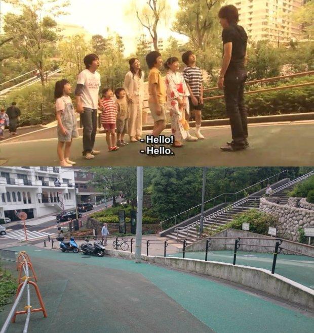 Yamada_Taro_Monogatari_slope2