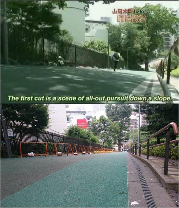 Yamada_Taro_Monogatari_slope3