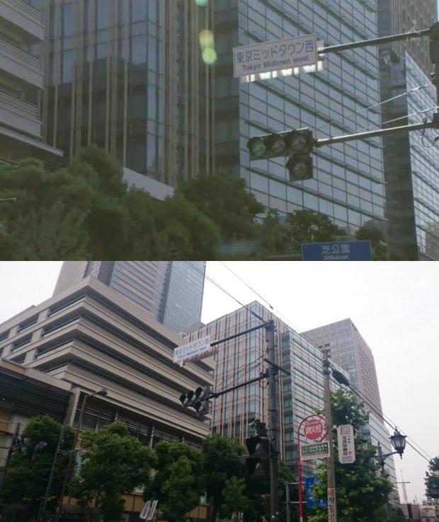 Yamada_Taro_Monogatari_TokyoMidtownWest
