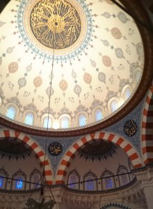 interior_kubah_Masjid_Tokyo