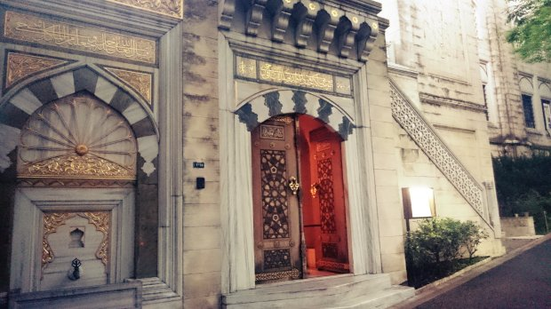 Tokyo_Mosque_front