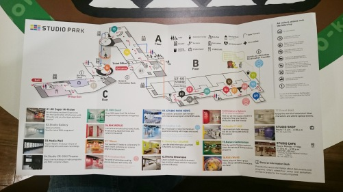 NHK Studio Park map