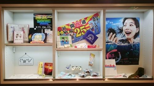 NHK Studio Park_13