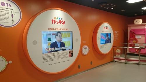 NHK Studio Park_7