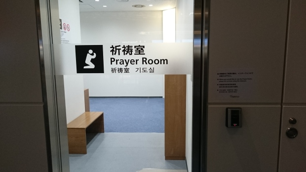 Prayer_room_Haneda