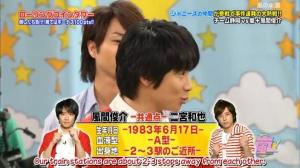 Nino and Kazama were born on the same day, have the same blood type, and live quite close to each other
