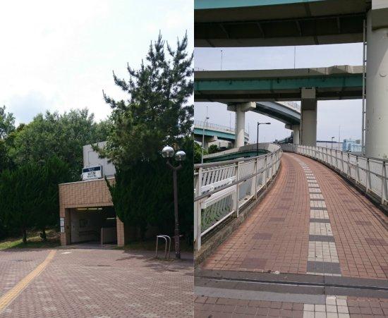 Tatsumi_exit2