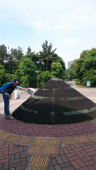 Tatsumi_no_Mori_Green_Park