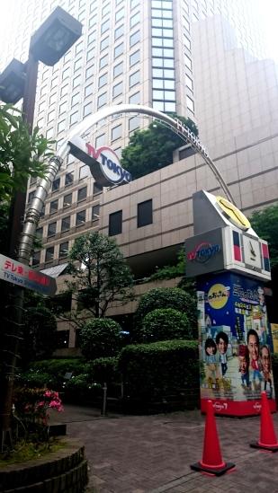 TV Tokyo_2
