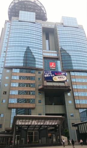 TBS_Akasaka