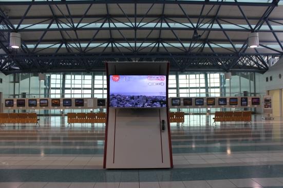 fukuoka-airport-prayer-room_1