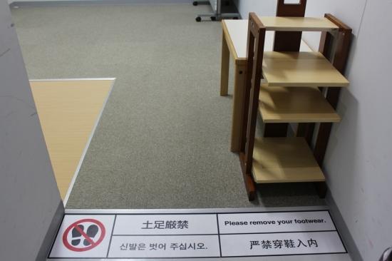 fukuoka-airport-prayer-room_4