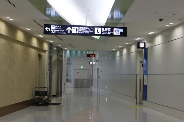 fukuoka-airport_3