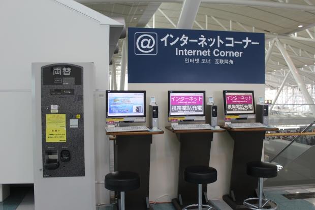 fukuoka-airport_7