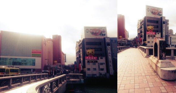 Fukuoka_Nakasu-bridge