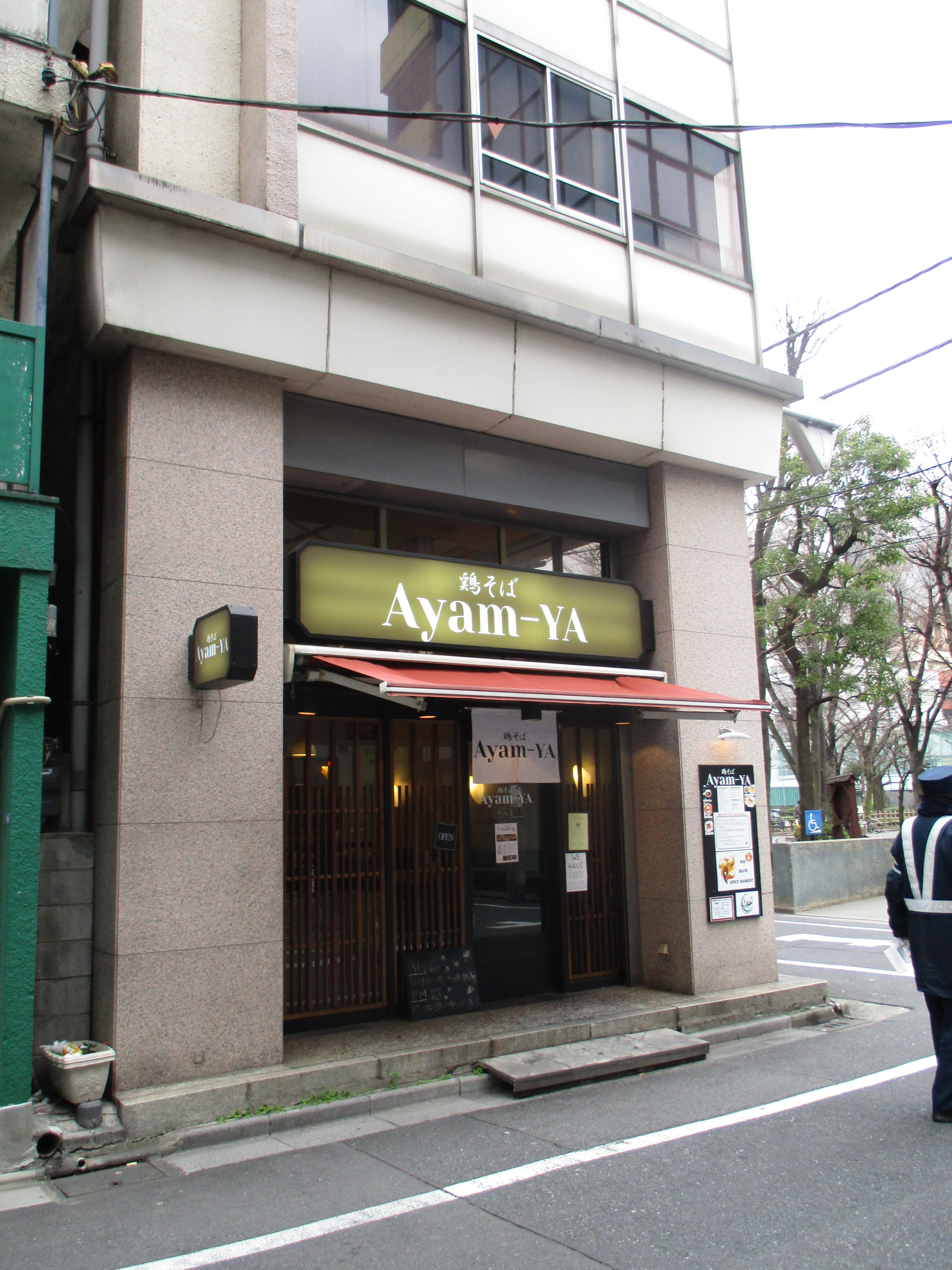 Ramen Halal di Tokyo: Ayam-ya vs Narita-ya - Intergalactic ...
