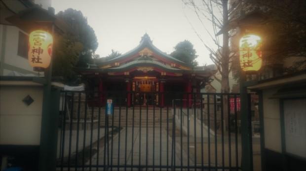 ninomiya_jinja