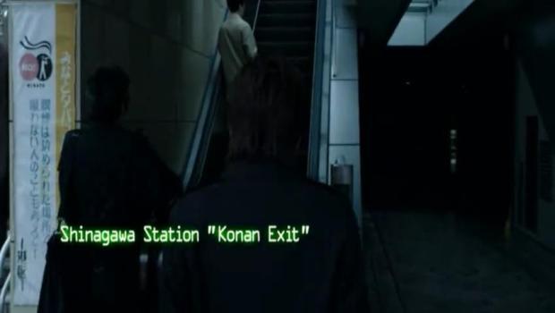 Platina Data_Konan Exit