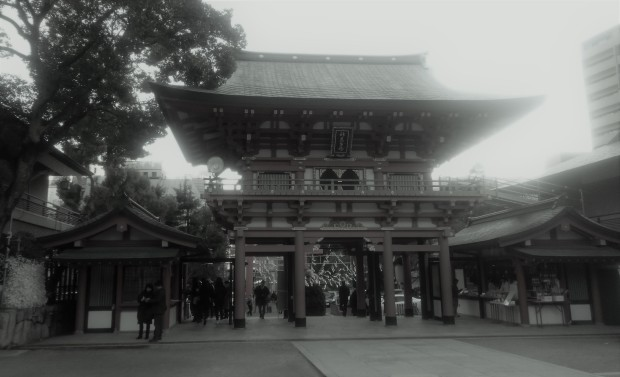 Ikuta-shrine.JPG