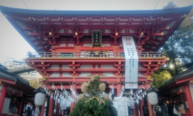 Ikuta_shrine_kobe