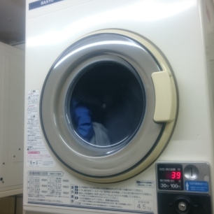 dryer_coin