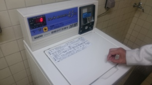 washer_coin