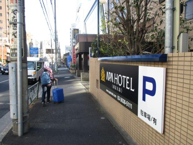 APA Hotel Ojima
